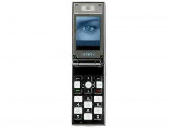 Alcatel Mobile OT S850 Price