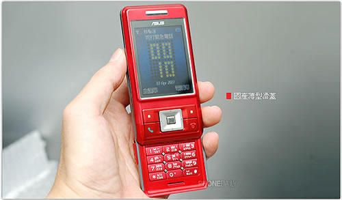 Motherboard Giant  Asus Releases Asus J502 Cellular Phone in Taiwan