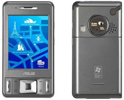 ASUS P535 phone photo gallery  official photos