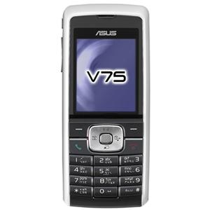 Buy and Sell Used Asus V75   Cash for Asus V75   Free shipping and