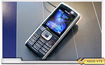 ASUS V75     Media Phone   iTech News Net