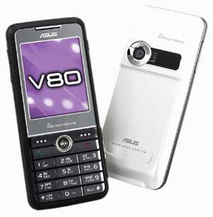 ASUS V80 ultra slim phone   Mobile Philippines