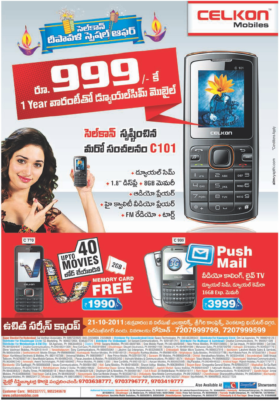 CELKON Mobiles presents Dual sim Mobile with 1 year warranty for