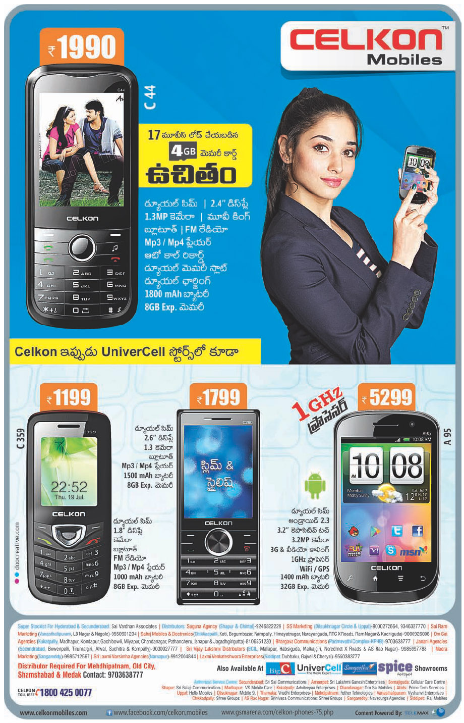 Celkon presenting SPECIAL OFFERS on wide range of mobiles phones