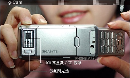 Gigabyte unleashes the Happy Barbie  g Cam  and g Smart cellphones