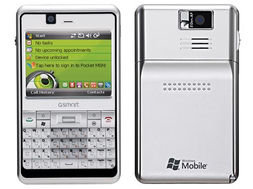 Review  Gigabyte GSmart q60   Mobile Phones   CNET Asia
