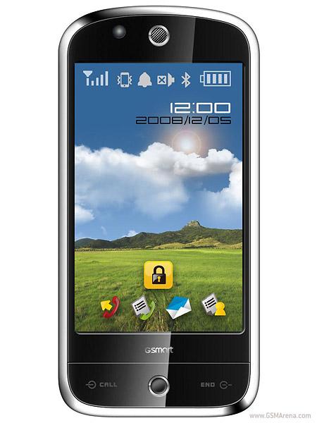 Gigabyte GSmart S1200   Full phone specifications