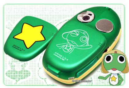 Gigabyte Keroro Frog phone for kids   Mobile Mentalism