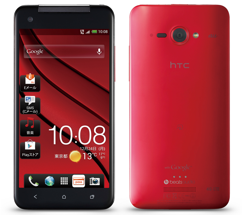 HTC Butterfly Price   HTC Source