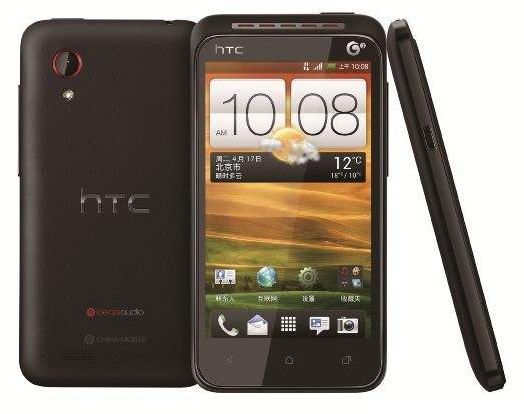 HTC Desire VT phone photo gallery  official photos
