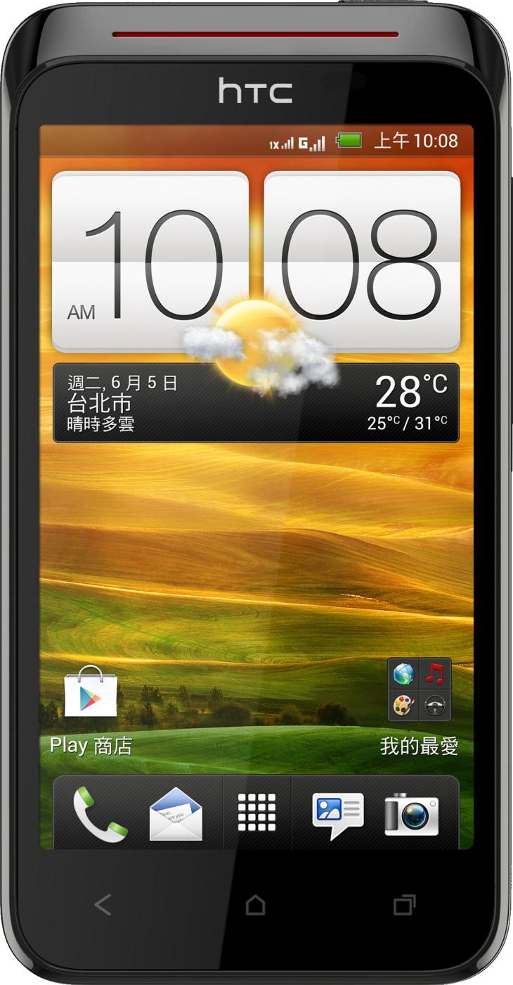 HTC Desire VT Price  Specs Reviews   HTC Desire VT   Nokia