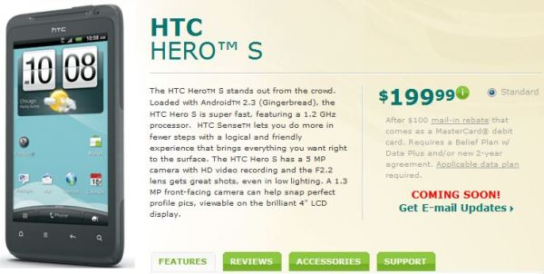 HTC Hero S coming to US Cellular next month alongside Wildfire S