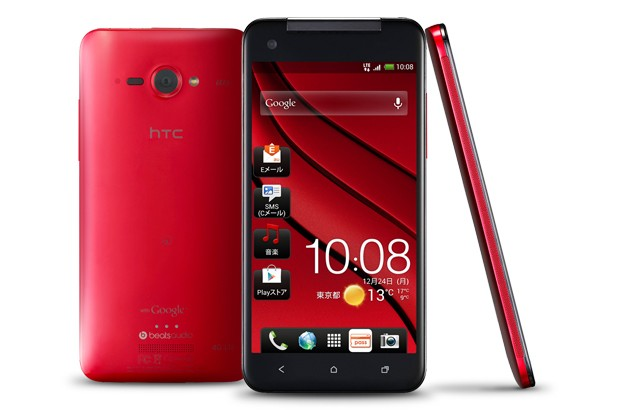 KDDI unveils HTC J Butterfly  HTL21   the first phone with 5 inch