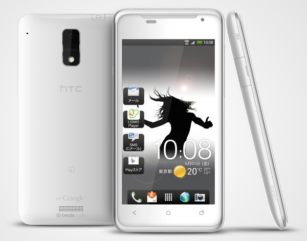 HTCs J ISW13HT WiMAX smartphone slips out for KDDI  quickly takes