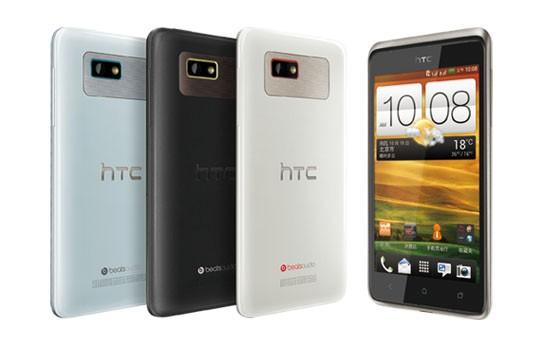 HTC One SU Smartphone Reviews Australia www