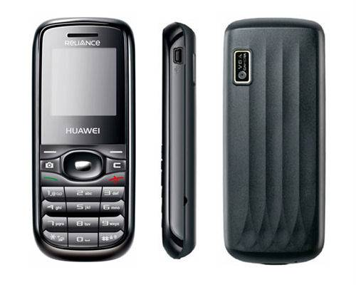 Huawei C3200 phone photo gallery  official photos