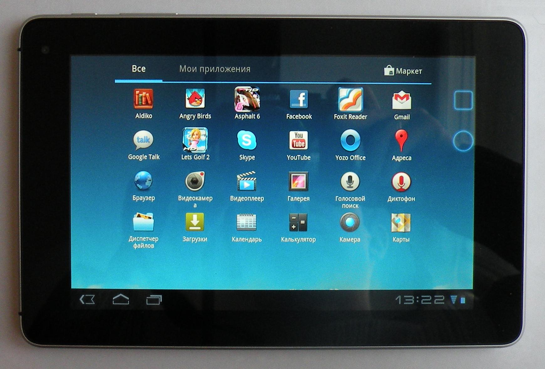 File Huawei MediaPad S7 301u 2 png   Wikimedia Commons