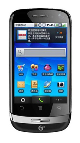 Huawei T8300 Device Specifications   Handset Detection