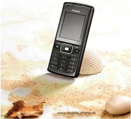 Huawei U1100 Softwares Update Free Download 2013