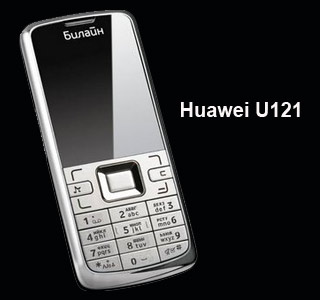 Huawei U121  An Entry Level Phone   Terminalcn c114     C114