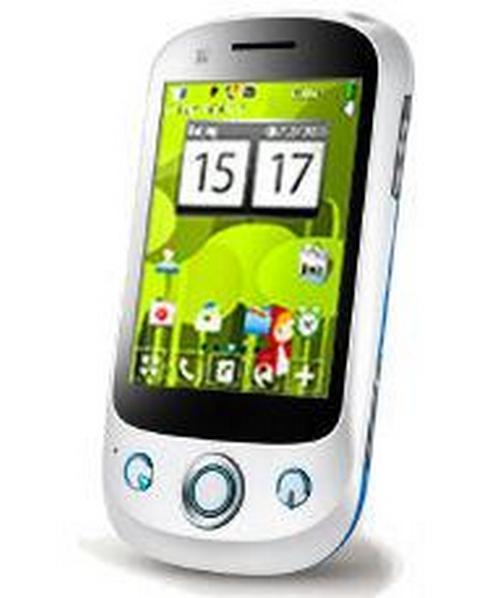 Huawei U7520 Mobile Price in India