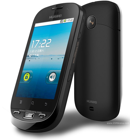 Huawei U8520 Duplex pictures  official photos