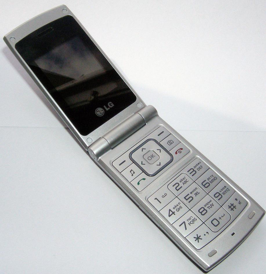 LG A130 Price in Philippine Peso