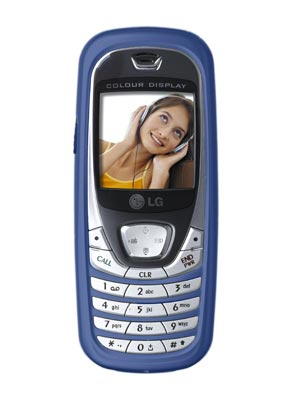 LG B2000 phone photo gallery  official photos