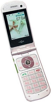 LG GD310 phone photo gallery  official photos