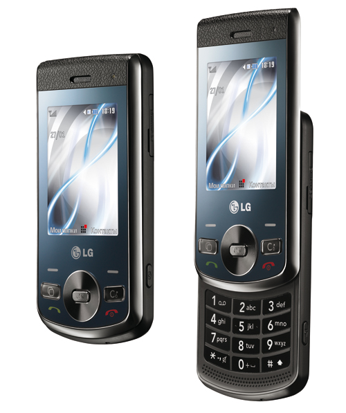 New LG Phones Come to Light     GD330 and GB125   Unwired View