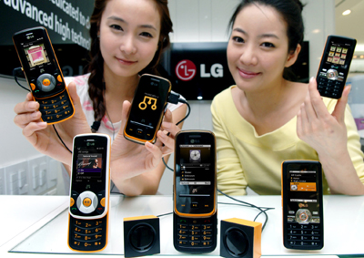 LG unveil GM310  GM210 and GM205 music phones   GSMArena com news