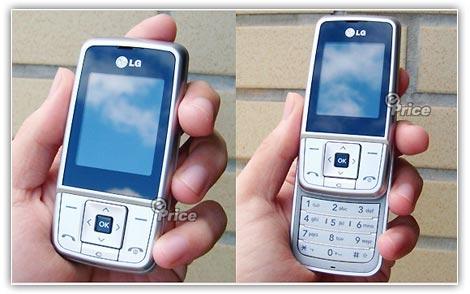 LG KG290 Slider Phone