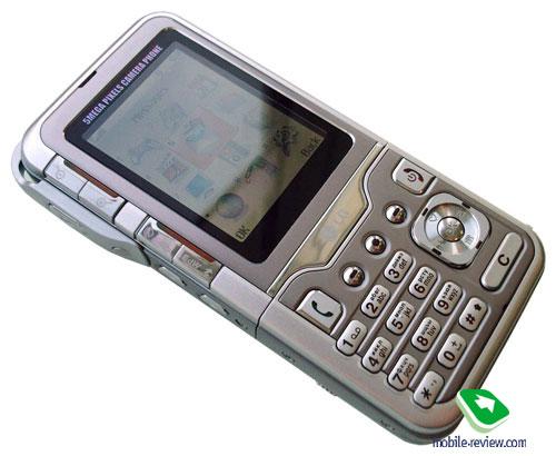 Mobile review com Review GSM handset LG KG920