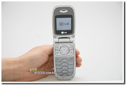 LG shows KP200  most uninteresting phone ever conceived
