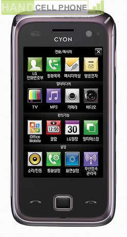 LG KU2100 Price in Philippine Peso