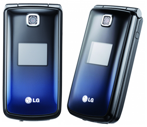 LG Mg295 Star Photos   Pictures and Photo of LG Mg295 Star Phone