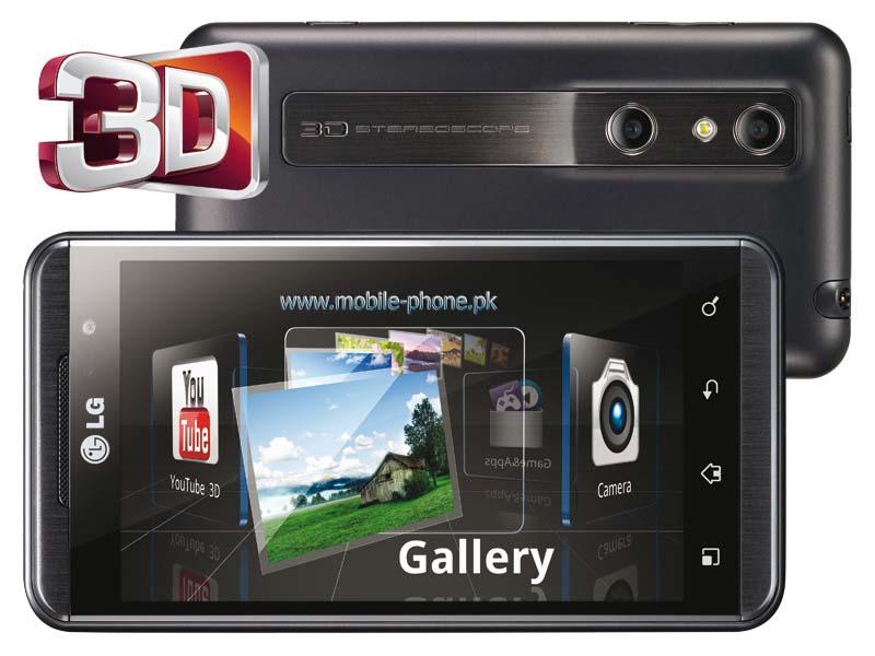 LG Optimus 3D Cube SU870 Mobile Pictures   mobile