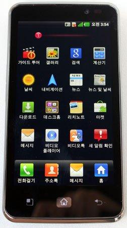 LG Optimus LTE  LU6200  spotted again   Ubergizmo