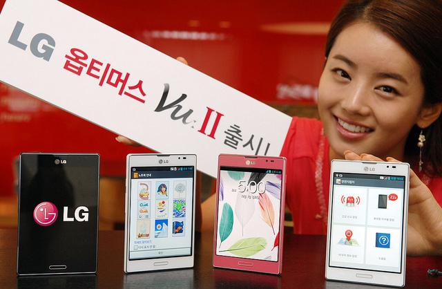 LG Optimus Vu II F200   Smartphone Review   Mobile Phone Reviews