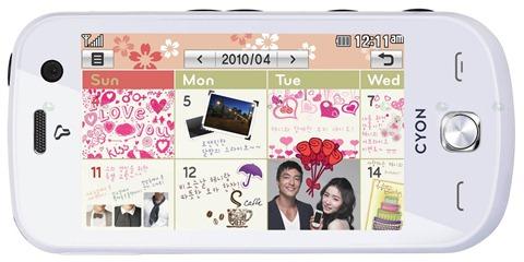 LG SU420 Cafe phone photos