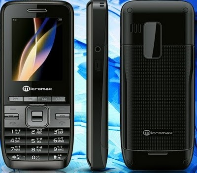 Micromax GC360 phone photo gallery  official photos