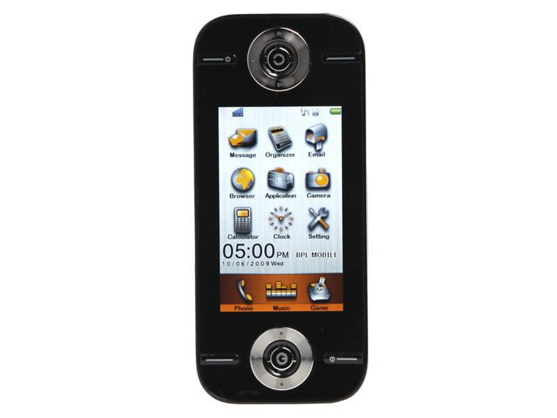Micromax GC700 Review   MobilePhone