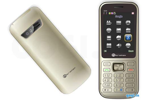 Micromax X231 Dual SIM basic phone features and price in India