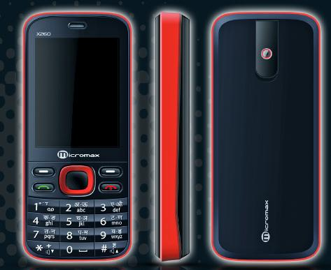 Micromax X260    Dual SIM GSM mobile phone   Tech Arise   Latest