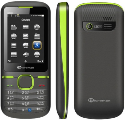 Micromax X288 phone photo gallery  official photos