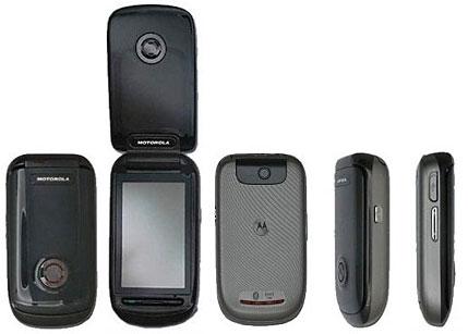 Motorola planning to release A1210 MING   GSMArena com news