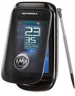 Buy Motorola A1210   Classic Mobile Phone   Retrons