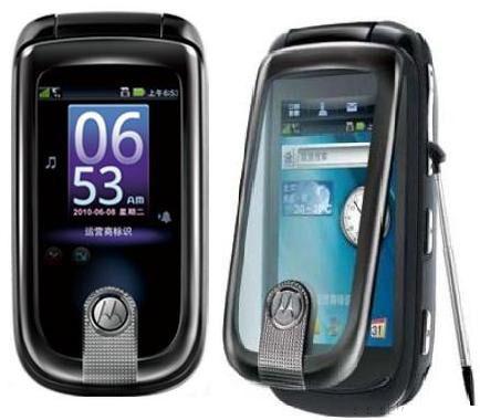 Motorola A1260 Photos  Motorola A1260 Pics  Motorola A1260