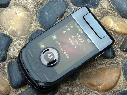 Motorola A1600 comes equipped with a business card reader  for the