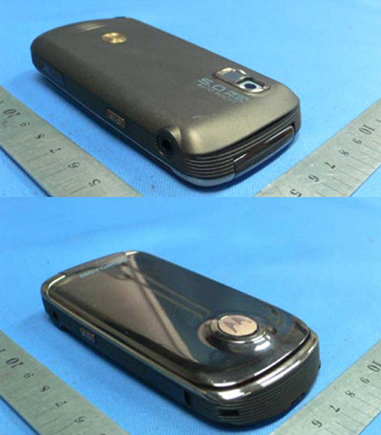 Motorola A1680   NaviGadget